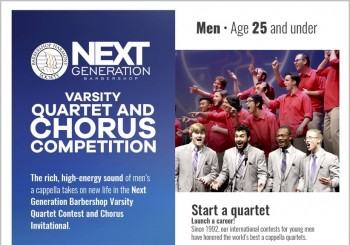 NextGeneration-Varsity_flyer-8.5x11